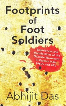 Footprints Of Foot Soldiers