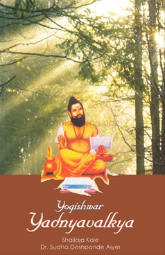 Yogishwar Yadnyavalkya