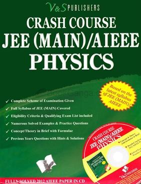 Crash Course JEE (MAIN) / AIEEE Physics