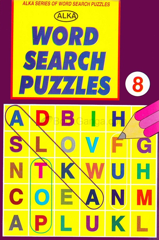 Word Search Puzzles - 8