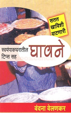 Satat Khavishi Vatanari Ghawane