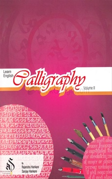 Learn English Calligraphy Volume - II