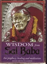 Wisdom From Sai Baba