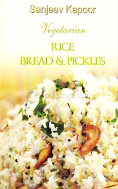 Veg Rice, Bread & Pickles