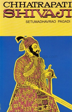 Chhatrapati Shivaji ( English)