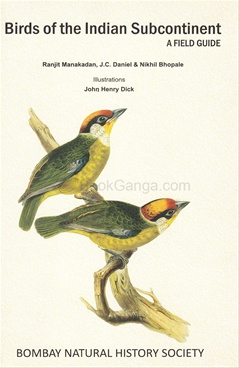 Birds of the Indian Subcontinent - A Field Guide