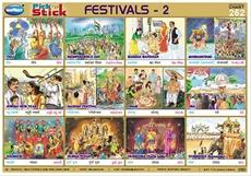 Pick 'n' Stick Festivals - 2