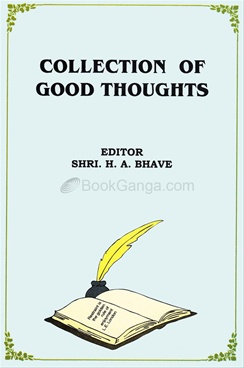 Collection Of Good Thoughts
