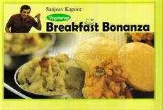 Vegeterian Breakfast Bonanza