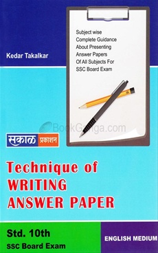 Technique Of Writing Answer Paper