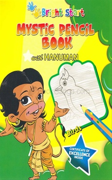 Mystic Pencil Book With Hanuman Birds
