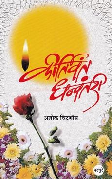 Kirtiwant Dhanvantari