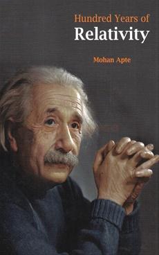 Hundred Years Of Relativity