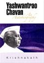 Krishnakath : An Autobiography