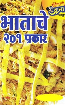 Bhatache 201 Prakar