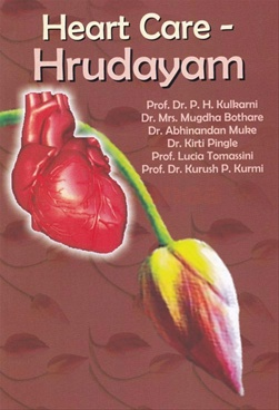 Heart Care Hrudayam