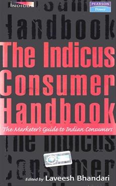 THE INDICUS CONSUMER HANDBOOK