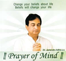 Prayer Of Mind (CD)