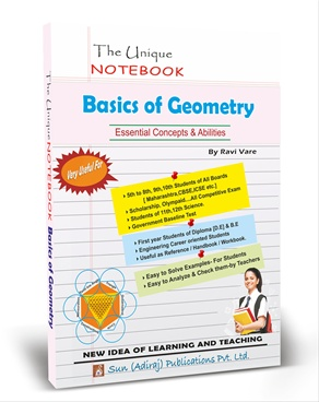 Books 02 the unique notebook basics of geometry fandeluxe Image collections