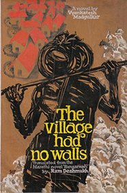 Village Had No Walls