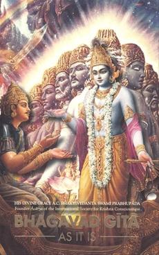 Bhagavad Gita As It Is English (Pocket)