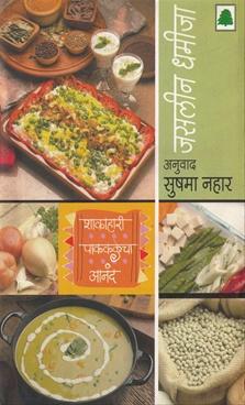 Shakahari Pakakalecha Anand