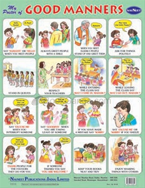 navneet publications books free download pdf