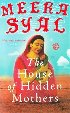 House of Hidden Mothers, The (Lead Title)