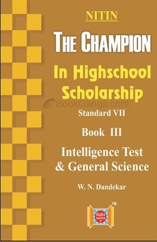 The Champion in Highschool Scholarship Book III