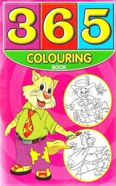365 Colouring Book (Blue And Red)