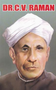 Dr. C. V. Raman