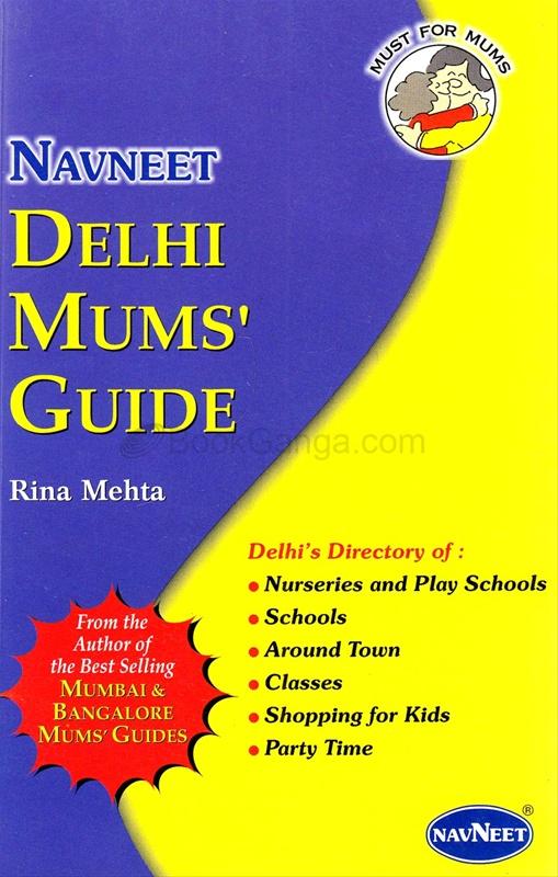 Delhi Mums' Guide