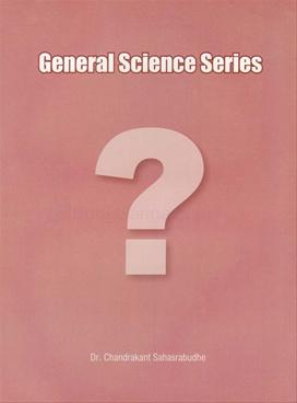 General Science Series(1)