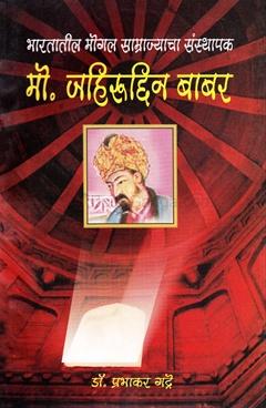 Mo. Jahiruddin Babar