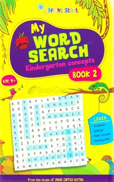 My Word Search Book No - 2