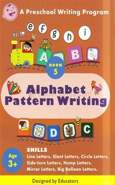 Alphabet Pattern Writing - Book 5