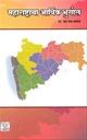 महाराष्ट्राचा आर्थिक भूगोल