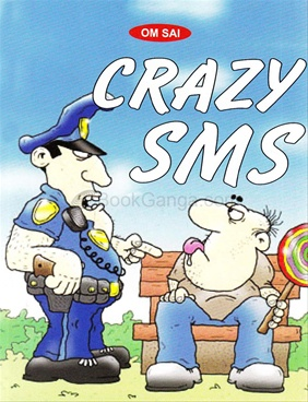 Crazy SMS (big)