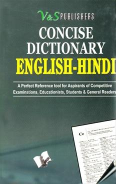 Concise Dictionary English-Hindi (Pocket Size)