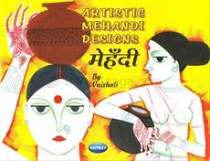 Artistic Mehandi Designs