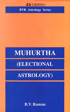 Muhurtha