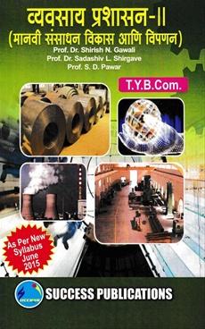 Vyavasay Prashasan II T.Y.B.Com