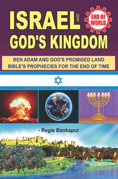 Israel And God's Kingdom
