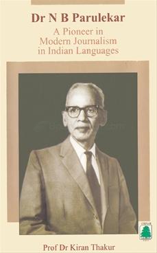 Dr N B Parulekar