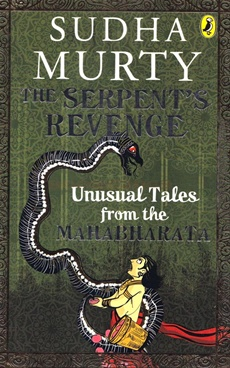 The Serpents Revenge