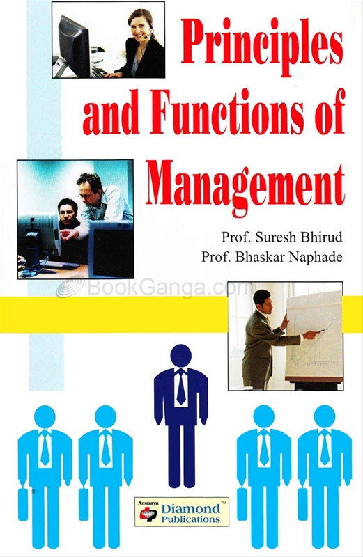 Principles And Functions Of Management