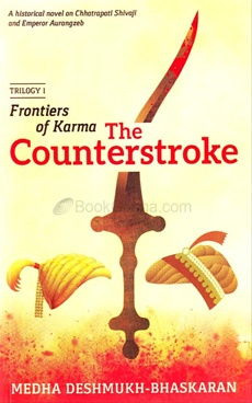 Frontiers Of Karma The Counterstroke