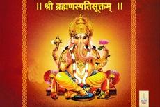 Shri Brahmanspatisuktam