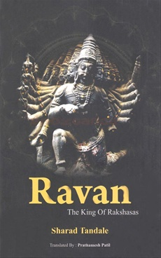 Ravan The King Of Rakshasas