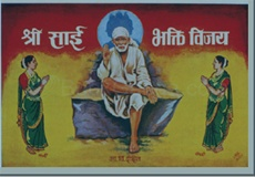 Shri Sai Bhaktivijay